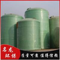 玻璃钢存储罐 玻璃钢消防储罐 立式卧式地埋罐 耐酸碱寿命长