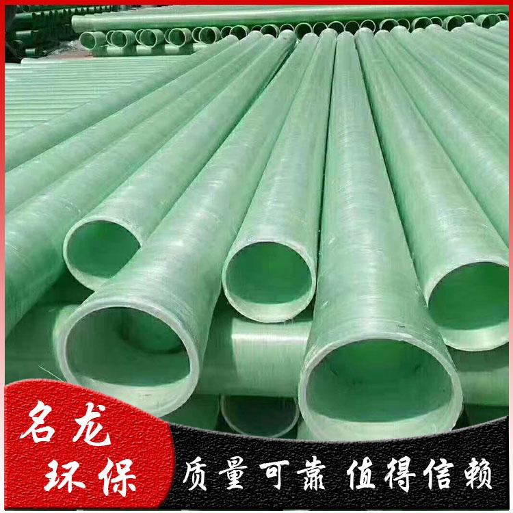 玻璃钢保温管-玻璃钢复合管-玻璃钢电力管道-明龙环保