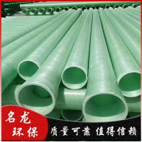 玻璃钢夹砂管道-玻璃钢复合管-玻璃钢电力管道