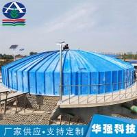 玻璃钢盖板厂家 污水池拱形盖板 玻璃钢集气罩壳耐腐阻燃可定制
