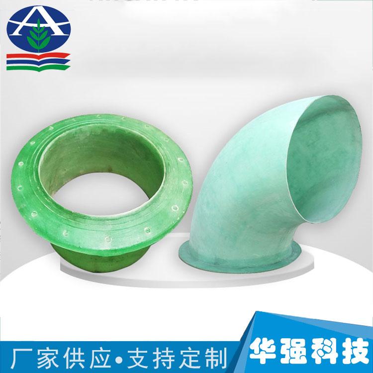 玻璃钢法兰 三通管件弯头 法兰风管 变径异形管件等 安装方便
