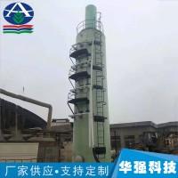 脱硫脱硝塔除尘塔 湿式除尘脱硫塔 锅炉脱硫塔 高效节能环保