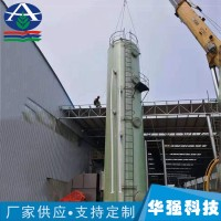 玻璃钢脱硫除尘器 锅炉脱硫塔 废气处理设备 防腐耐用高效环保