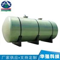 玻璃钢运输储罐 蓄水罐食品罐10立方 耐酸碱耐腐蚀 支持定制