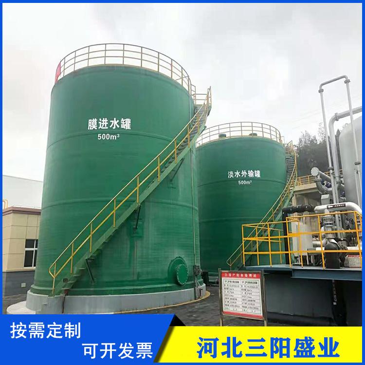 玻璃钢立式储罐 硫酸