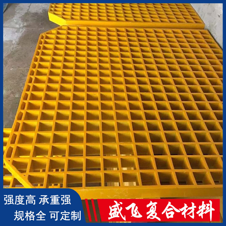 玻璃钢格栅 工业用平台格栅 养殖专用 树篦子格栅 洗车房格栅