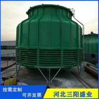 玻璃钢冷却塔 逆流式冷却塔 圆形冷却塔 实力商家按需定制