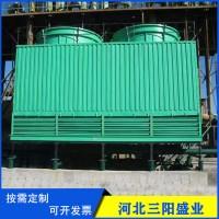 玻璃钢工业冷却塔 超低噪型冷却塔 方形冷却塔 制冷效果好