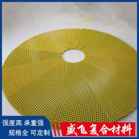 玻璃钢异形格栅 格栅生产厂家 可来图定制 方便切割 质量可靠