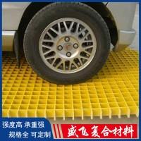 4S洗车行地面格栅网 洗车房漏水免地沟拼接格栅 强度高耐用