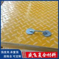 玻璃钢防滑盖板 花纹格栅盖板 防滑抗挤压 硬度高韧性强