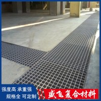 玻璃钢地沟格栅 污水处理厂格栅 地沟格栅盖板 防滑耐磨耐老化