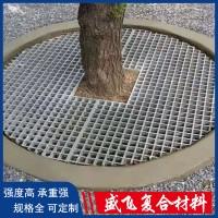 圆形树池树篦子 绿化带格栅 切割树篦子格栅 可设计承重力强
