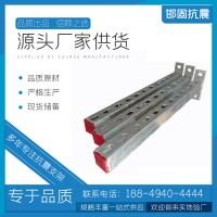 厂家直销抗震支架 管廊托臂 市政管廊支架 抗震配件支持定制
