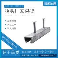 抗震支架配件 抗震管廊 消防管道桥架 塑翼螺母 C型钢
