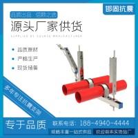 抗震支架 电镀锌双向支撑 消防管道支吊架配件可定制