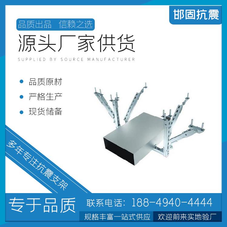 厂家现货供应 电缆桥架 母线槽支吊架抗震支架 提供国检报告
