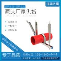 厂家直供抗震支架 消防水管支吊架 深化安装一条龙服务