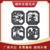 镂空窗花方形梅兰竹菊砖雕 古建园林围墙装饰挂件 厂家