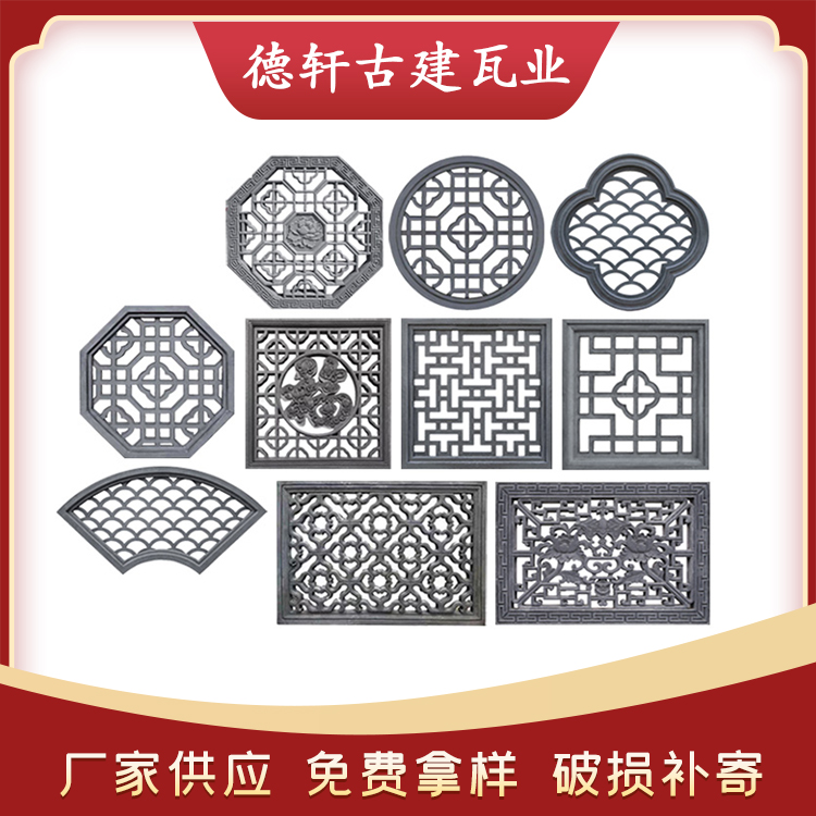 仿古中式镂空砖雕 古建镂空窗花砖雕 墙壁装饰浮雕挂件