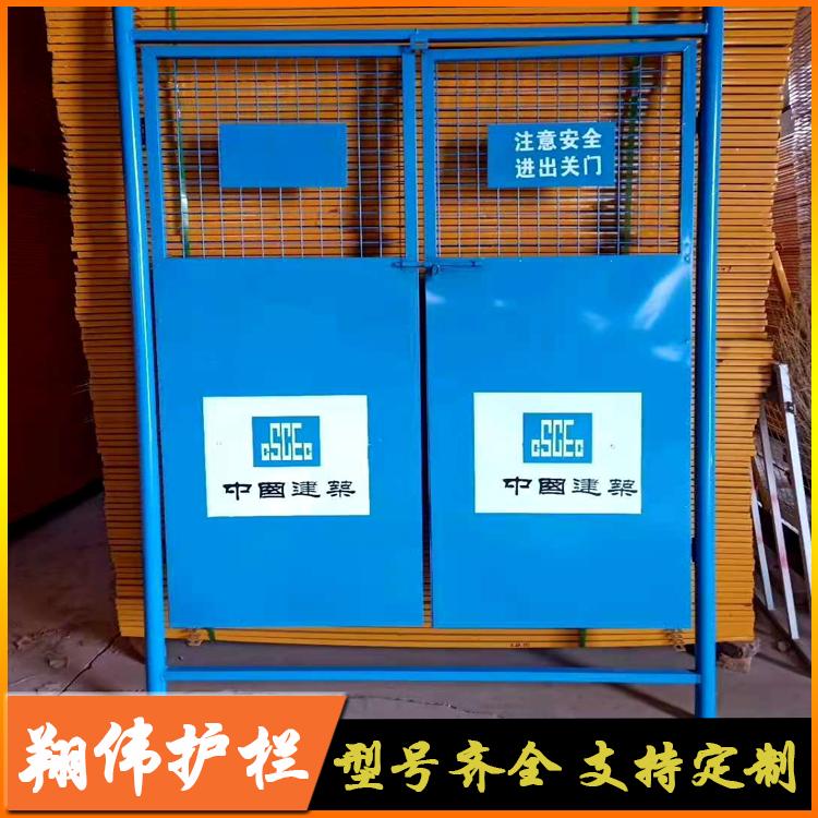 施工电梯安全门 人货电梯防护门 升降机防护门