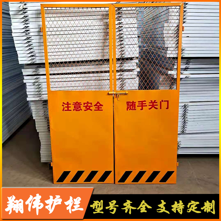 施工电梯防护门 电梯井口防护栏 施工电梯安全门