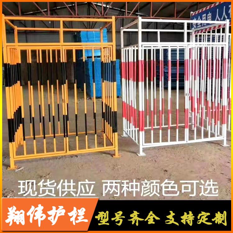 安全防护箱 二级配电箱防护栏 定型化配电箱防护栏