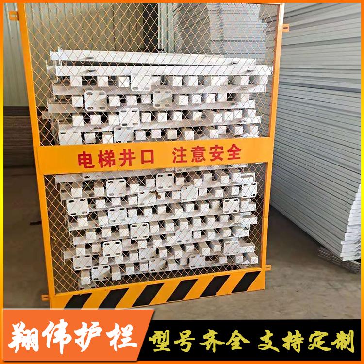 楼层洞口防护网 工地电梯井口防护网 井口防护栅栏