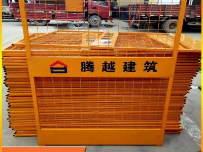 井口防护栅栏 电梯井口防护网 工地施工安全门