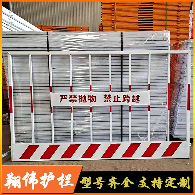 基坑护栏网 建筑施工基坑围栏 工地安全警示临边防护栏