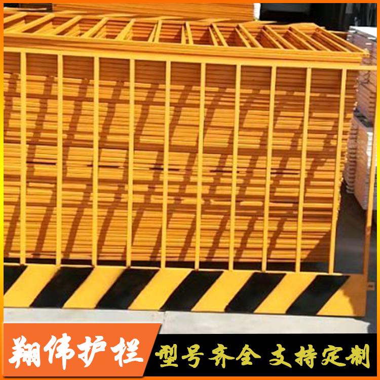基坑护栏 工地安全围栏 建筑基坑护栏