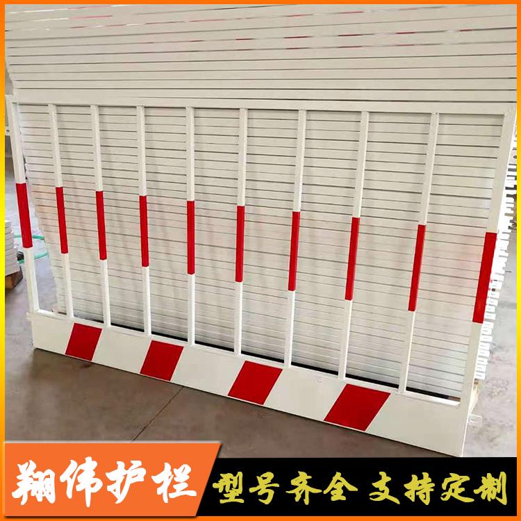 基坑临边护栏 竖管基坑防护栏 工地临时防护基坑护栏