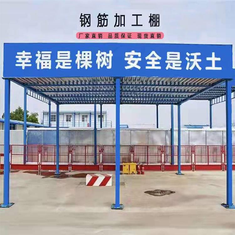 建筑工地安全防护棚