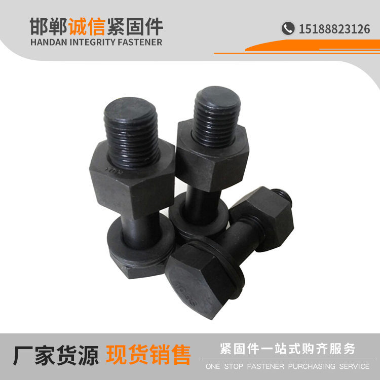 钢结构六角螺栓10.9级外六角螺丝 高强度六角螺丝