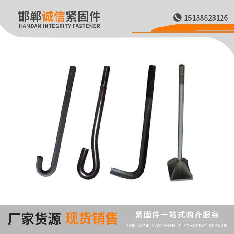 钢结构地脚螺栓 7字 9字预埋螺栓 焊板地脚螺栓 可定制