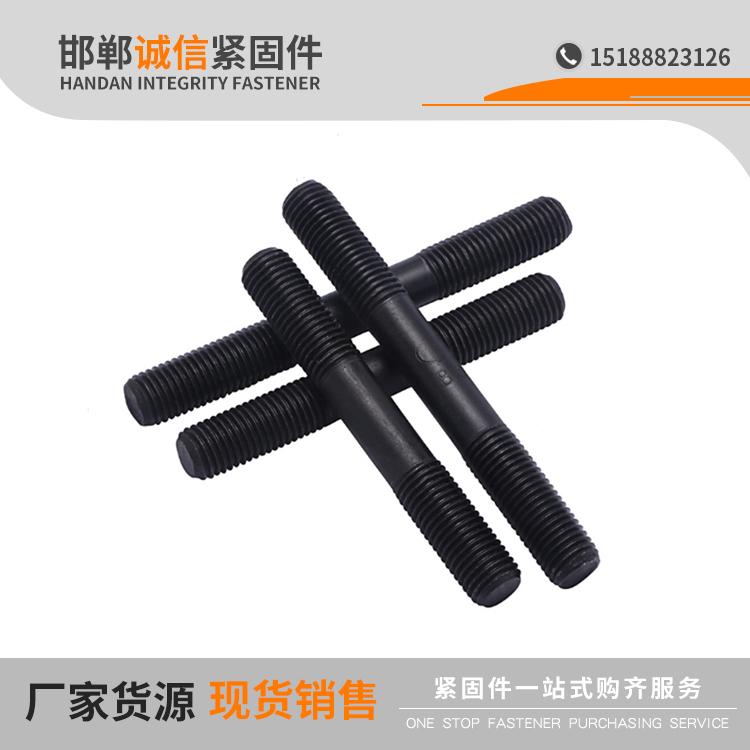 高强度双头螺栓 8.8级双头螺丝全螺纹螺柱螺栓