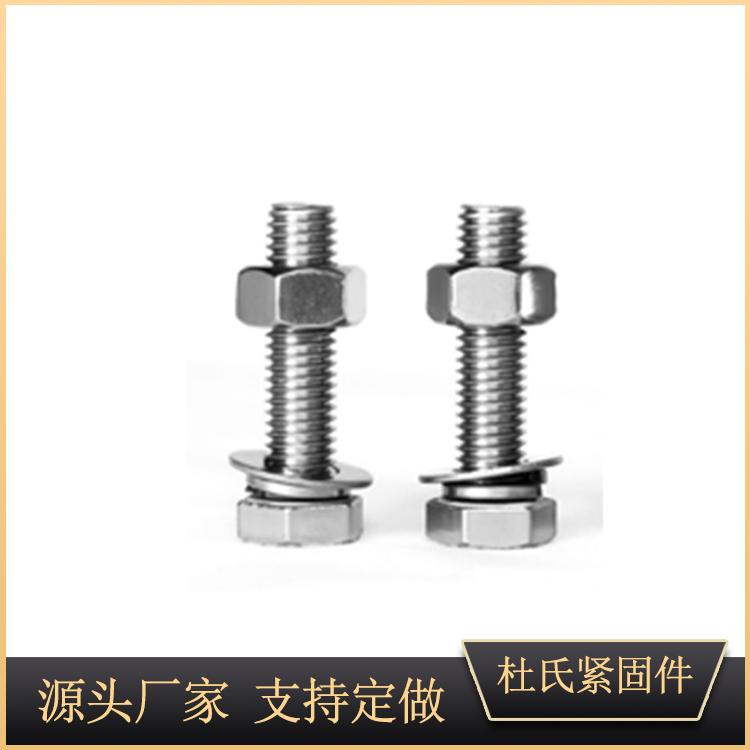 不锈钢螺栓 外六角螺丝 全牙螺纹六角螺丝钉