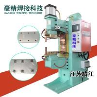 SMD-60铝板点焊机