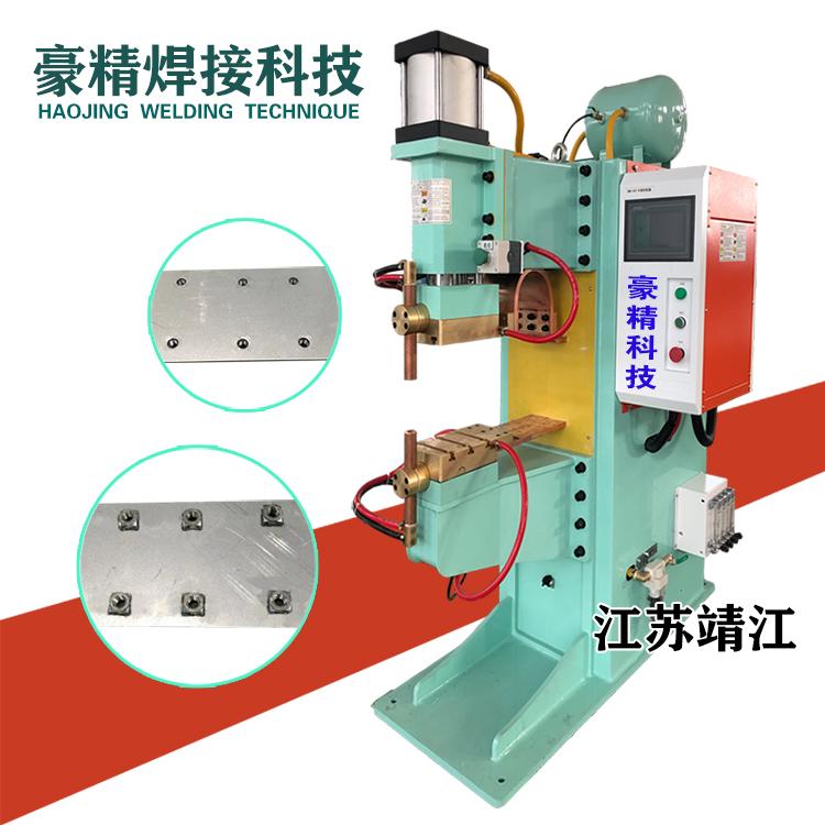 SMD-40凸焊机