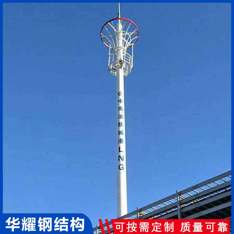 信号通讯塔 装饰通讯