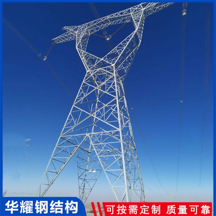 电力塔 通信电力铁塔 热镀锌角钢电力塔 厂家现货