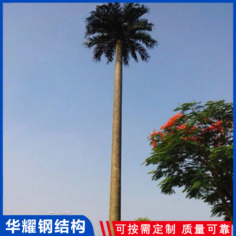 景观仿生塔 仿生树塔加工定做 仿生通讯塔 耐久耐用