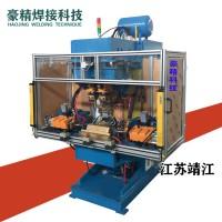 专用焊机-安全气囊外壳焊机