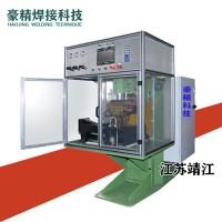 专用焊机-办公座椅自动焊接专机