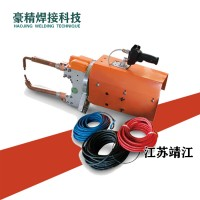 X型悬挂点焊机