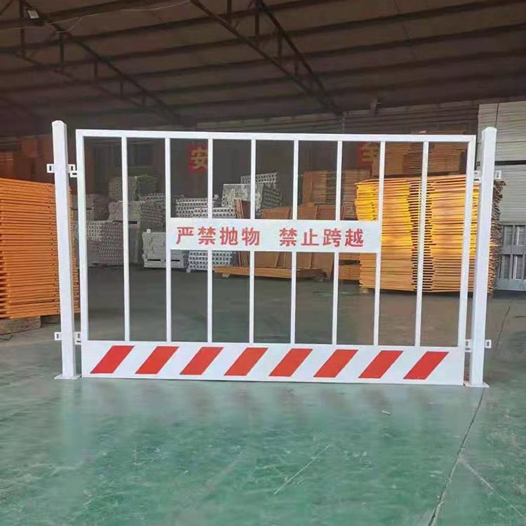 工地基坑临边护栏-临边防护基坑护栏-安全施工围栏-盛宾丝网