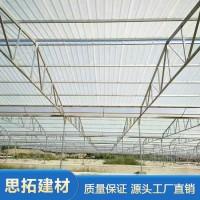 FRP采光板-阻燃防腐采光瓦-采光板厂家-思拓建材厂家直销