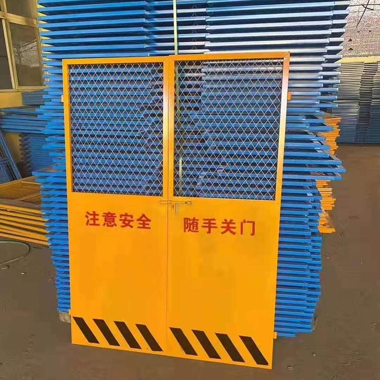 人货电梯防护门-升降机防护网-建筑人货电梯门-盛宾丝网