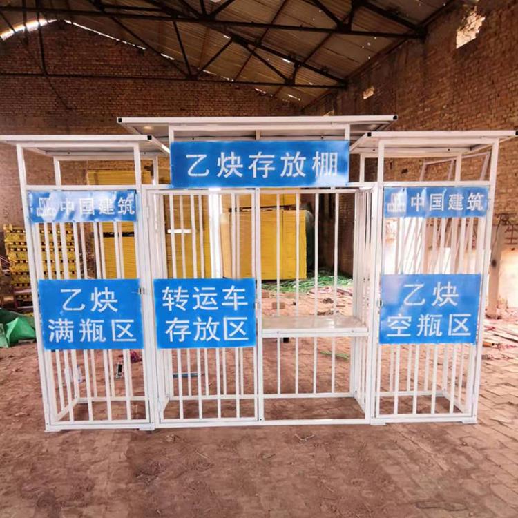 乙炔防护棚-工地氧气存放棚-乙炔存放防护棚-盛宾丝网