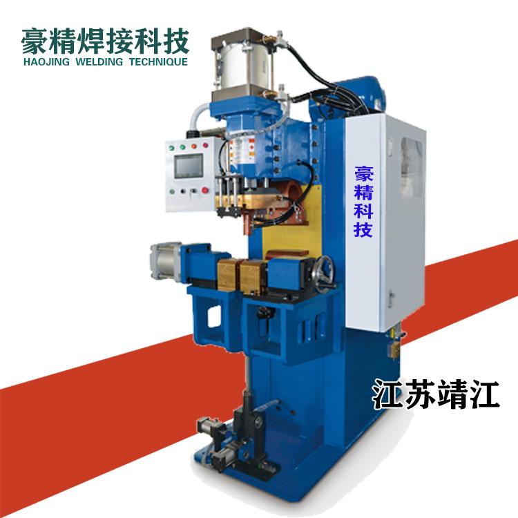电容储能式点焊机